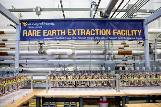 Figure 13 — West Virginia University's Rare Earth Extraction Facility